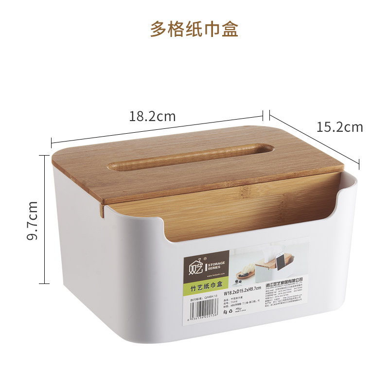 https://www.shuangyijj.cn/uploadfile/thumb/453fadbd8a1a3af50a9df4df899537b5/0-0-0-0.jpg