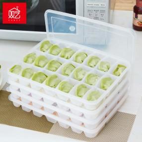31302 单层饺子盒