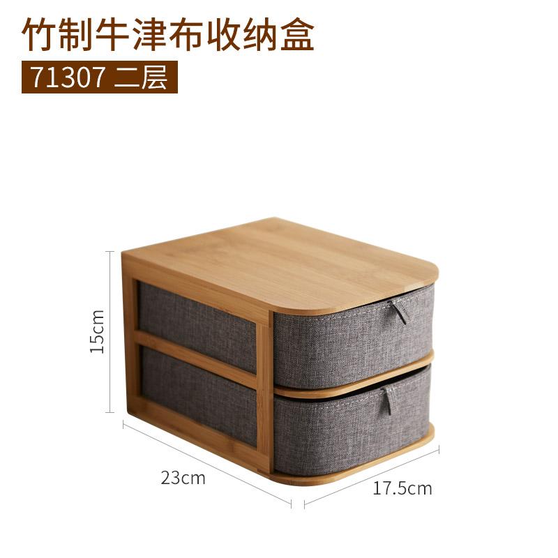 https://www.shuangyijj.cn/uploadfile/thumb/696b35cc35e710279b9c2dedc08e22d7/0-0-0-0.jpg