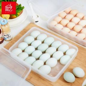 31301 鸡蛋盒